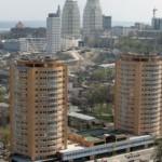 объявления недвижимости в днепропетровске